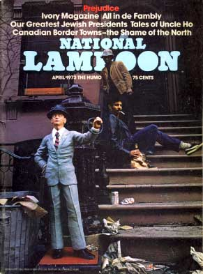 National Lampoon #37 - April 1973