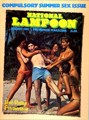 National Lampoon #77 - August 1976