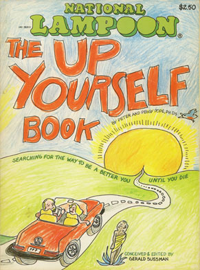 The Up Yourself Book - 1977
